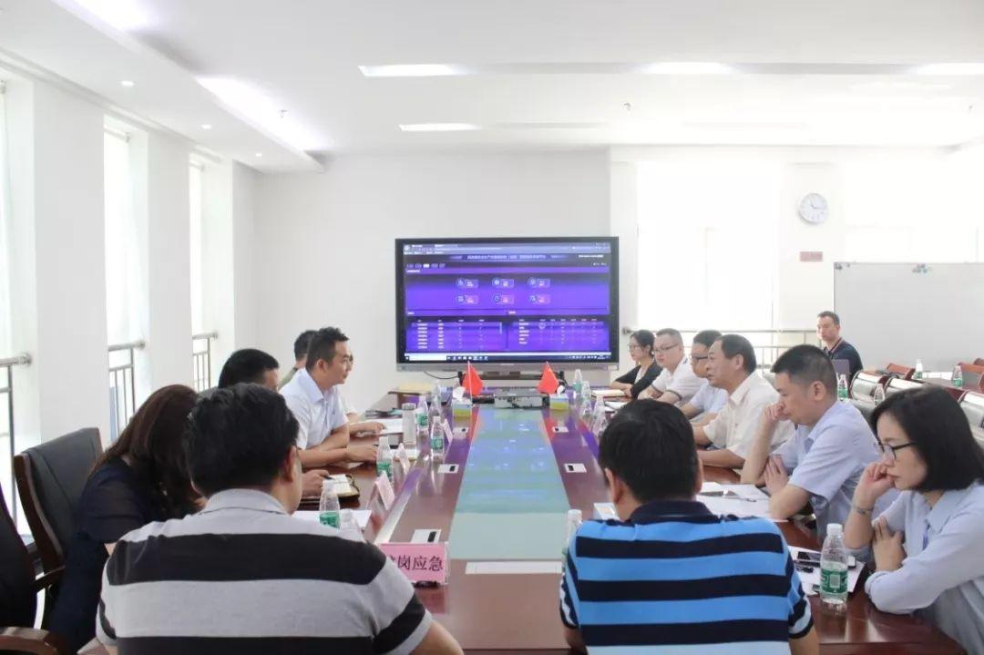 龙岗区应急管理局到凤岗镇交流安全生产信息化工作